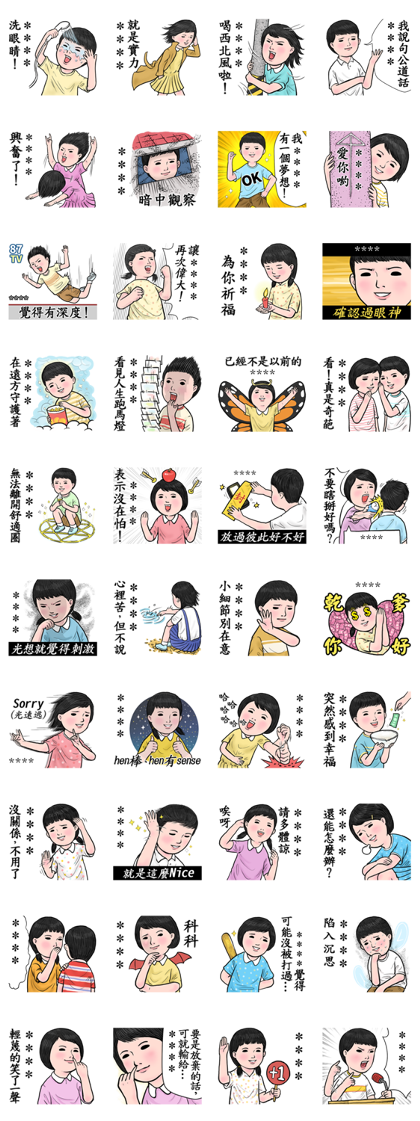 Record of Life: Custom Stickers Line Sticker GIF & PNG Pack: Animated & Transparent No Background | WhatsApp Sticker