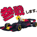 Red Bull Racing Cheerful Stickers