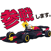 Red Bull Racing Cheerful Stickers Sticker for LINE & WhatsApp   ZIP: GIF & PNG