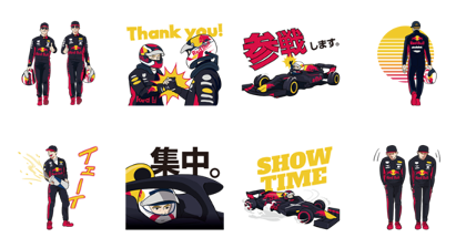 Red Bull Racing Cheerful Stickers Line Sticker GIF & PNG Pack: Animated & Transparent No Background | WhatsApp Sticker