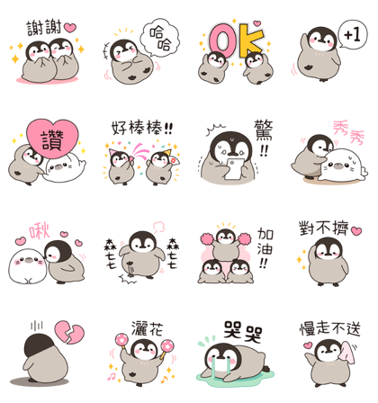 S3 Beauty Store × Healing penguin Line Sticker GIF & PNG Pack: Animated & Transparent No Background | WhatsApp Sticker