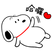 SNOOPY Overreaction Stickers Sticker for LINE & WhatsApp | ZIP: GIF & PNG