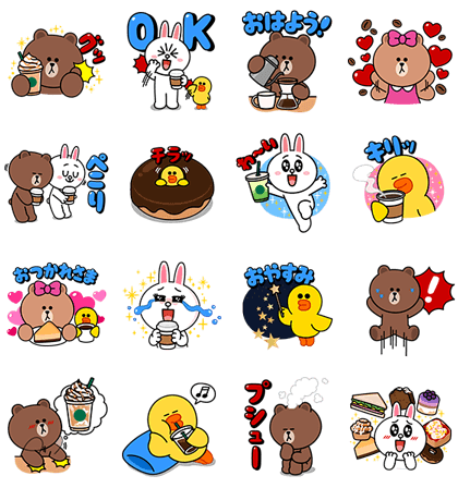 STARBUCKS × BROWN & FRIENDS Line Sticker GIF & PNG Pack: Animated & Transparent No Background | WhatsApp Sticker