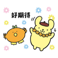 Sanrio Characters × Toripicals Sticker for LINE & WhatsApp | ZIP: GIF & PNG