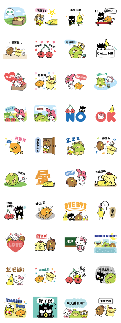 Sanrio Characters × Toripicals Line Sticker GIF & PNG Pack: Animated & Transparent No Background | WhatsApp Sticker