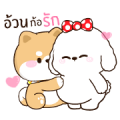 Shibung & Bingsu Animated Sticker for LINE & WhatsApp | ZIP: GIF & PNG