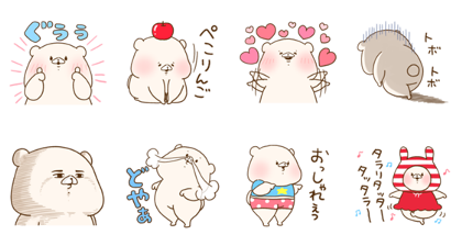 Shimacolle × Friend is a bear Line Sticker GIF & PNG Pack: Animated & Transparent No Background | WhatsApp Sticker