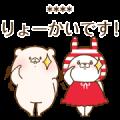 Shimamura × Friend is a bear Sticker for LINE & WhatsApp   ZIP: GIF & PNG