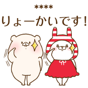 Shimamura × Friend is a bear Sticker for LINE & WhatsApp | ZIP: GIF & PNG