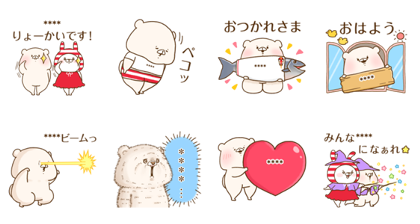 Shimamura × Friend is a bear Line Sticker GIF & PNG Pack: Animated & Transparent No Background | WhatsApp Sticker