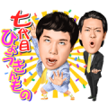 Shimofuri Myojo Talking Stickers