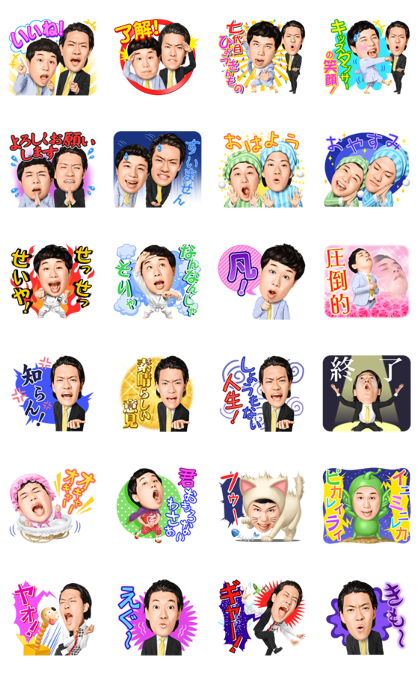 Shimofuri Myojo Talking Stickers Line Sticker GIF & PNG Pack: Animated & Transparent No Background | WhatsApp Sticker