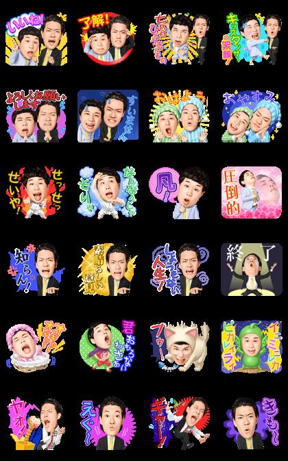 Shimofuri Myojo Talking Stickers Line Sticker GIF & PNG Pack: Animated & Transparent No Background   WhatsApp Sticker