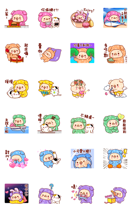 Shine Pig: Shine Your Chat 3 Line Sticker GIF & PNG Pack: Animated & Transparent No Background | WhatsApp Sticker