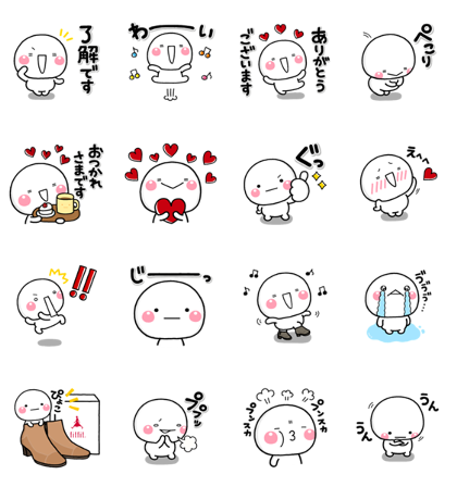 Shiromaru × fitfit Line Sticker GIF & PNG Pack: Animated & Transparent No Background | WhatsApp Sticker