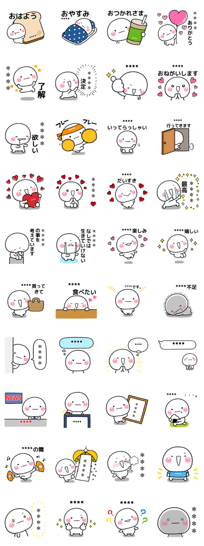 Shiromaru Custom Stickers Line Sticker GIF & PNG Pack: Animated & Transparent No Background | WhatsApp Sticker