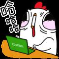 Shopping's Free Stickers x Chicken GuGuGu