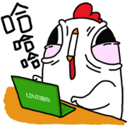 Shopping's Free Stickers xChicken GuGuGu Sticker for LINE & WhatsApp | ZIP: GIF & PNG