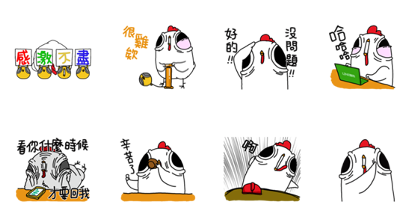 Shopping's Free Stickers x Chicken GuGuGu Line Sticker GIF & PNG Pack: Animated & Transparent No Background | WhatsApp Sticker