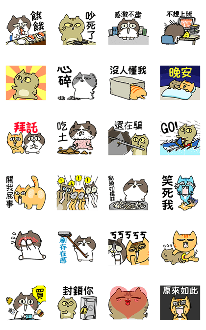 Sinko the Cat: All Cats Animated Line Sticker GIF & PNG Pack: Animated & Transparent No Background | WhatsApp Sticker