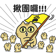 Sinko the Cat: Daily Quotes Sticker for LINE & WhatsApp | ZIP: GIF & PNG