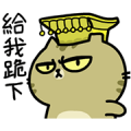 Sinko the Cat Lady: Aru Sticker for LINE & WhatsApp | ZIP: GIF & PNG