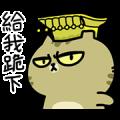 Sinko the Cat Lady: Aru Sticker for LINE & WhatsApp | ZIP: GIF & PNG