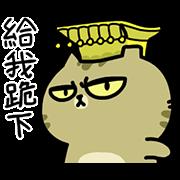 Sinko the Cat Lady: Aru Sticker for LINE & WhatsApp   ZIP: GIF & PNG