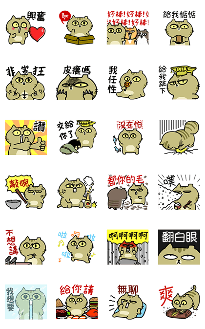 Sinko the Cat Lady: Aru Line Sticker GIF & PNG Pack: Animated & Transparent No Background | WhatsApp Sticker