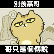 Sinko the Cat: Moving Cats Talkin' Trash Sticker for LINE & WhatsApp | ZIP: GIF & PNG