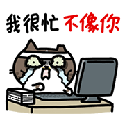Sinko the Cat and His Cute Family Sticker for LINE & WhatsApp | ZIP: GIF & PNG
