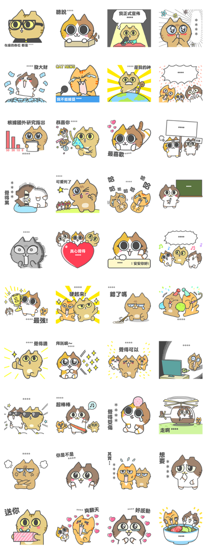 Sinko's Cats Custom Stickers Line Sticker GIF & PNG Pack: Animated & Transparent No Background | WhatsApp Sticker