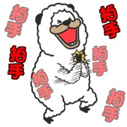 Smiling Alpaca Overreaction Stickers Sticker for LINE & WhatsApp | ZIP: GIF & PNG