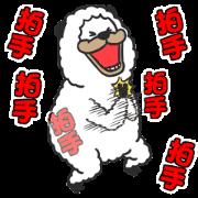 Smiling Alpaca Overreaction Stickers Sticker for LINE & WhatsApp   ZIP: GIF & PNG