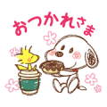 Snoopy's Heartwarming Stickers Sticker for LINE & WhatsApp | ZIP: GIF & PNG