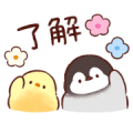 Soft and Cute Chick 4 (Animation) Sticker for LINE & WhatsApp | ZIP: GIF & PNG