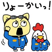Space Something Kotetsu-kun×LAWSON CUPKE Sticker for LINE & WhatsApp | ZIP: GIF & PNG