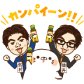 Stinging Tongue Seal × Alcoveil Sticker for LINE & WhatsApp | ZIP: GIF & PNG