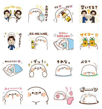 Stinging Tongue Seal × Alcoveil Line Sticker GIF & PNG Pack: Animated & Transparent No Background | WhatsApp Sticker