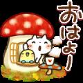 Sweet Healing Warm & Cozy Stickers Sticker for LINE & WhatsApp | ZIP: GIF & PNG