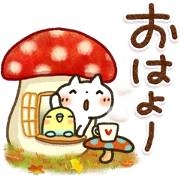 Sweet Healing Warm & Cozy Stickers Sticker for LINE & WhatsApp | ZIP: GIF & PNG