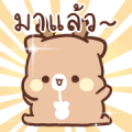 SweetHouse Happy Deer : Move Your Body Sticker for LINE & WhatsApp | ZIP: GIF & PNG