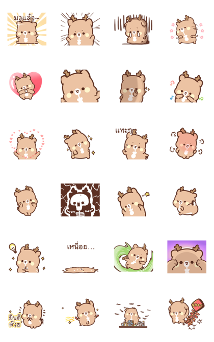 SweetHouse Happy Deer : Move Your Body Line Sticker GIF & PNG Pack: Animated & Transparent No Background | WhatsApp Sticker