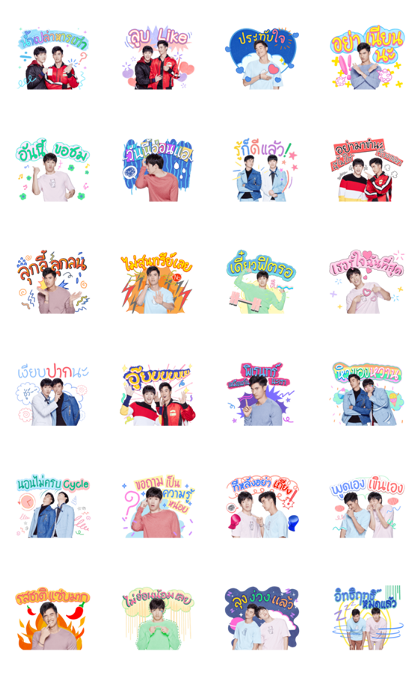 TAY-NEW Line Sticker GIF & PNG Pack: Animated & Transparent No Background   WhatsApp Sticker