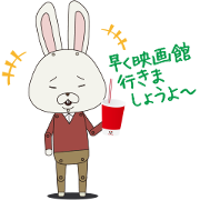TOHO CINEMAS×LINE Pay Sticker for LINE & WhatsApp | ZIP: GIF & PNG