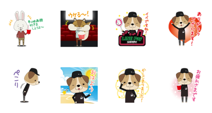 TOHO CINEMAS × LINE Pay Line Sticker GIF & PNG Pack: Animated & Transparent No Background | WhatsApp Sticker