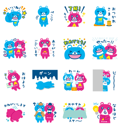 TOHO GAS Characters Line Sticker GIF & PNG Pack: Animated & Transparent No Background | WhatsApp Sticker