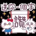 Taiwan – Hello Kitty & BossTwo Speak Taigi