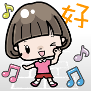 Talking Cute Girl with Bobbed Hair 7 Sticker for LINE & WhatsApp | ZIP: GIF & PNG