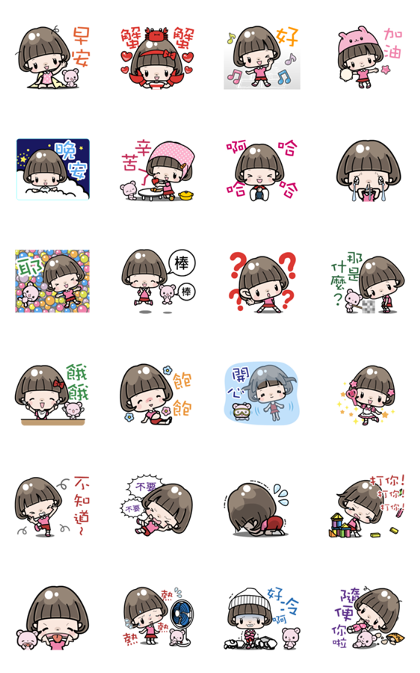 Talking Cute Girl with Bobbed Hair 7 Line Sticker GIF & PNG Pack: Animated & Transparent No Background | WhatsApp Sticker